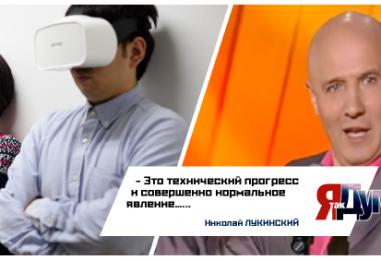 Новые очки виртуальной реальности умеют следить за зрачком