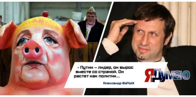 «Меркель – в Сибирь! Путина – в Берлин» — как немцы издеваются над канцлером
