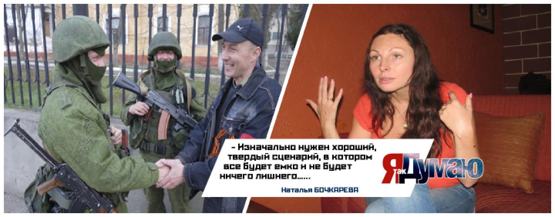 Михалков анонсировал съемки блокбастера о «Крымской Весне». Что будем смотреть осенью?