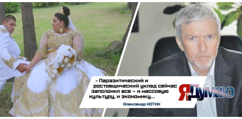 Свадьба цыганских V.I.P. персон стала легендой интернета