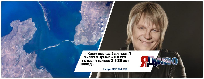 Крым медленно плывет в сторону материковой России