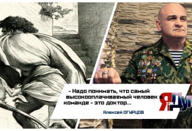 Алексей Огурцов: даже в шахматах есть психотропы, которые дают концентрацию и уверенность в победе