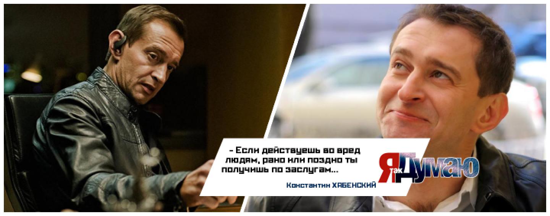 В прокат вышел монофильм «Коллектор» с Хабенским. 10 цитат актера о самом себе