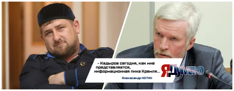 Кадыров прав: претензии Емельяненко — ошибка