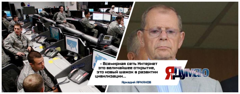 Власти США заказали ЦРУ беспрецедентную кибератаку на Россию. Чем это грозит нам всем?