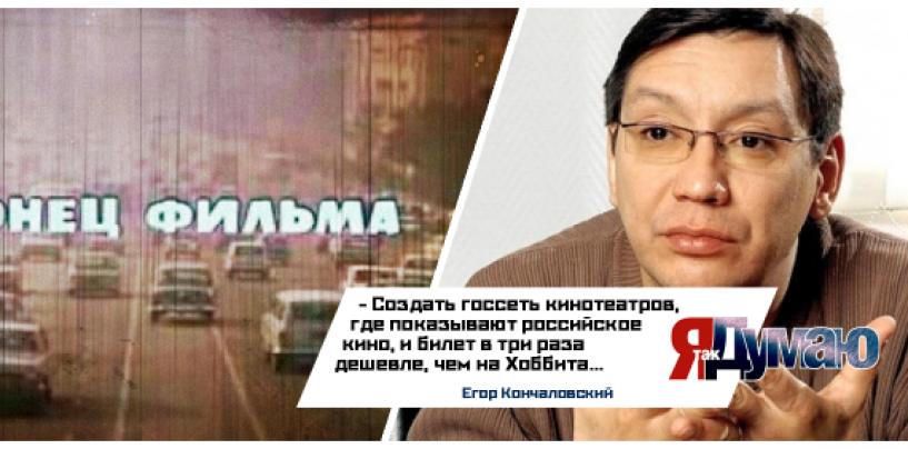 Номинация на Оскар,а толку? Что даёт попадание в шорт-лист российской короткометражки?