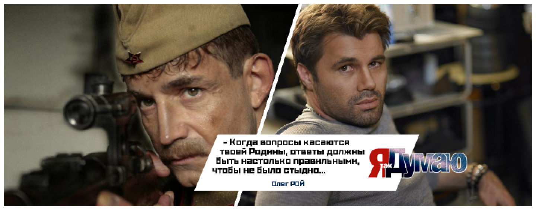 Экспорт Певцова в Латвию запрещён из-за политической позиции актера.