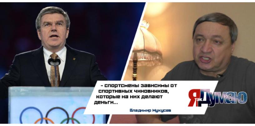 WADA поощрила информаторов по допингу. Как устроились российские спортсмены-предатели.