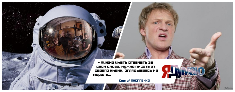 Фейк космических масштабов. Десятки миллионов пользователей фейсбука восхищённо смотрели «трансляцию из открытого космоса»