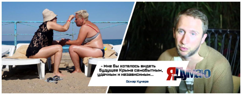 Крым признал ошибки в туристической сфере! Станет ли отдых на полуострове лучше?