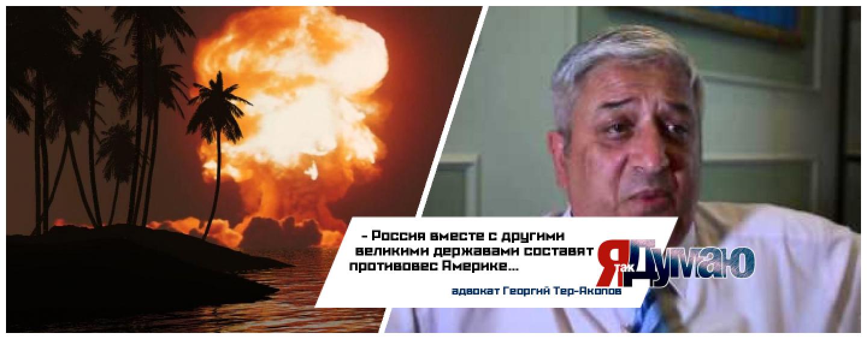 В ООН заявили об угрозе ядерной войны. Как Россия сможет спасти человечество?