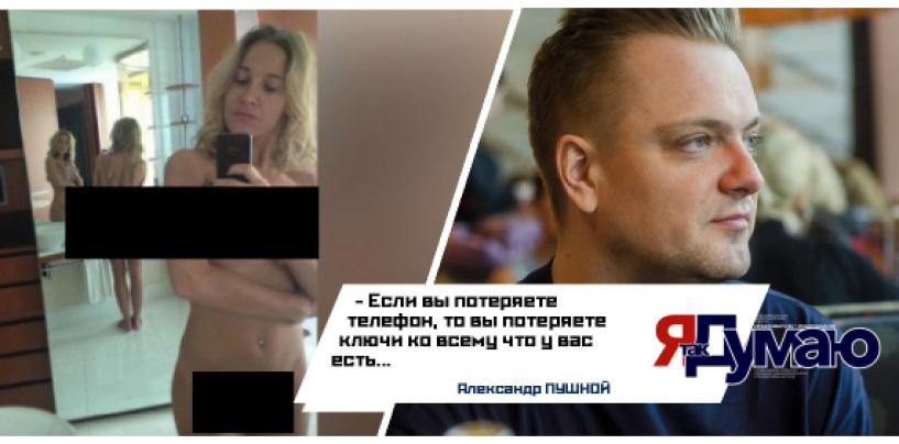 Хакеры выложили в сеть фото Юлии Ковальчук, взломав телефон её мужа. Кто заказал взлом?