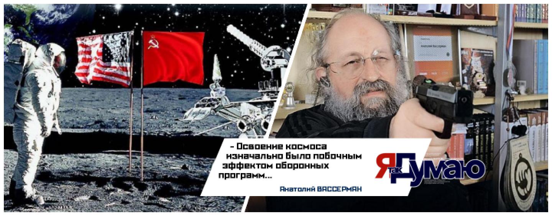 Пока Россия собирается на Луну, США приглядывается к Титану, проскакивая Марс