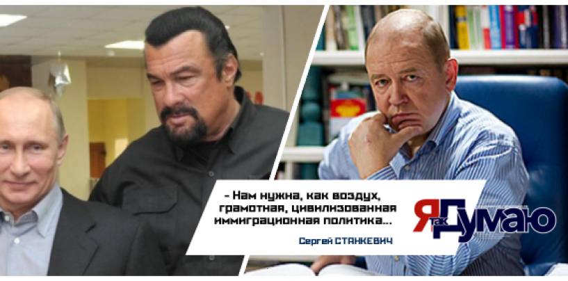 Россия — родная страна Стивена Сигала. Зачем нам в согражданах звёзды Голливуда?