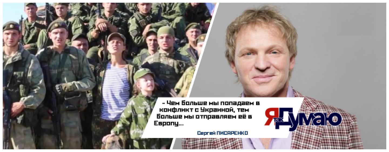 140 российских артистов на Украину не въедут. Список СБУ анонсирован, но не раскрыт