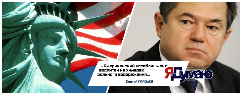 МИД без взаимности. Корпоративные войны дипломатов или шаг к суверенитету?