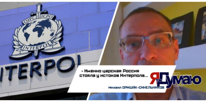 Наш человек в руководстве Интерпола. Вице-президентом Интерпола впервые избран россиянин