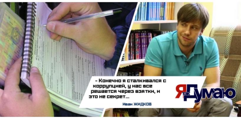 Скупой платит дважды. Водителю из Екатеринбурга присудили штраф 56 тысяч рублей