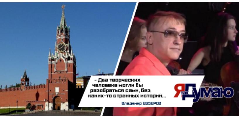 Спор Маруани и Киркорова дошел до Кремля: Песков обещал разобраться