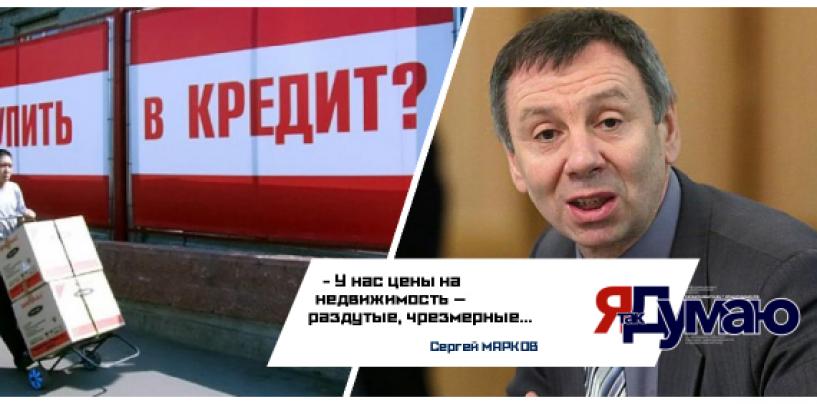 Меньше «чайников», но больше квартир: россияне торопятся взять ипотеку