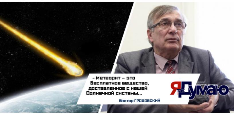 Хакасский метеорит попал на видео: ученые ищут место падения