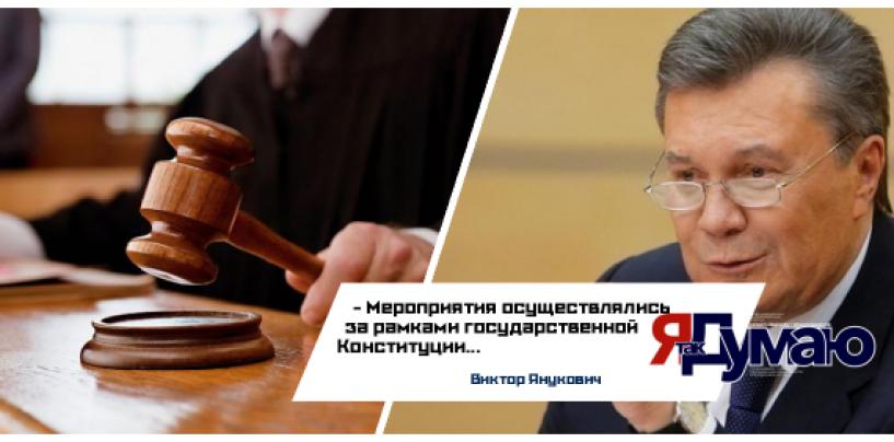 Янукович выступил в суде против Рады Украины