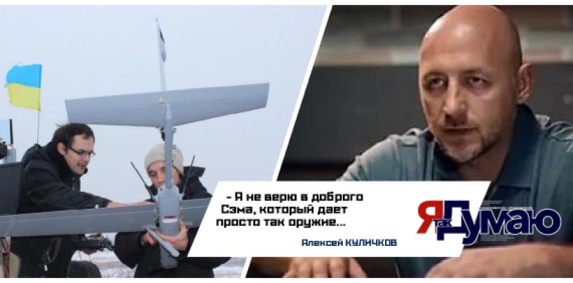 Оружие из каменного века: Украина будет воевать топорами?