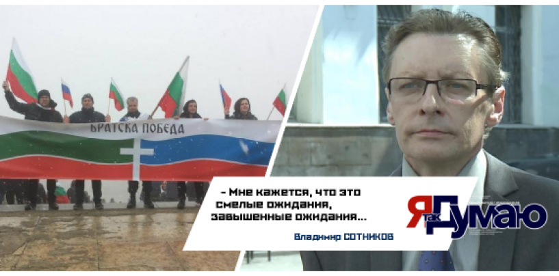 Болгарский президент подражает Обаме и тоже обвиняет Россию, уходя с поста