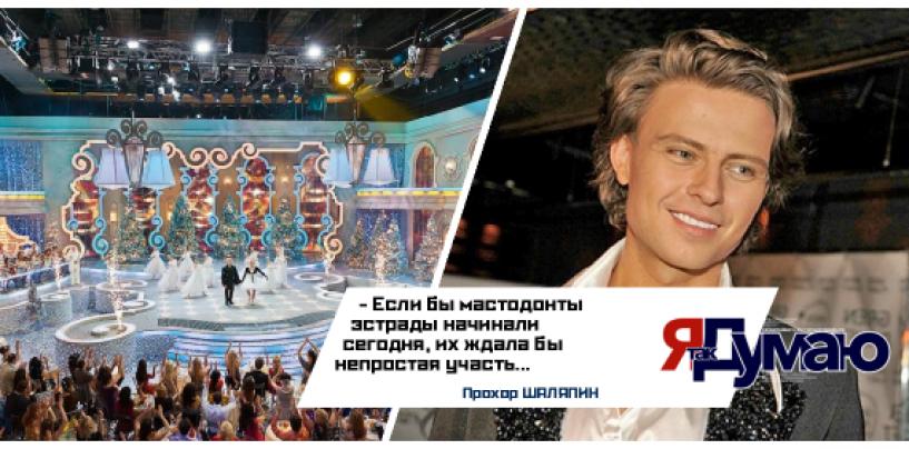 В Новый год телеканалы радуют больших и малых огоньками с Пугачёвой