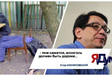 Боярышник-2017. Трагедия не окончена