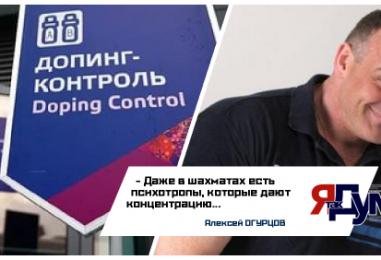 Российский спорт чист, как слеза спортсмена? Санта-Барбара допингового скандала