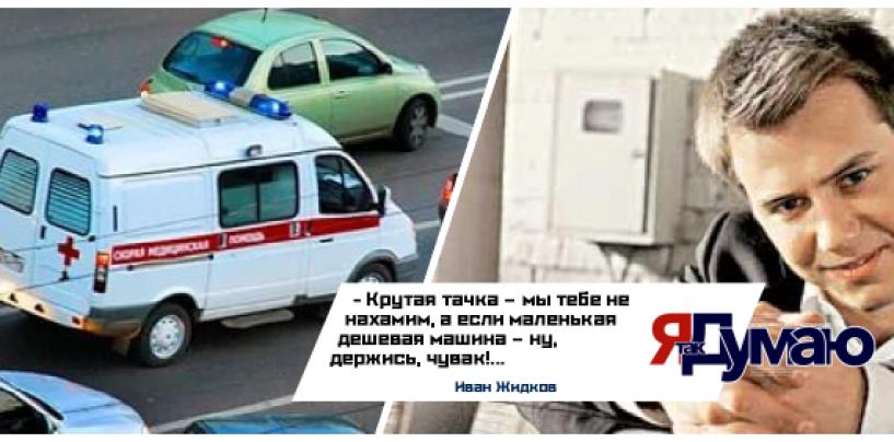 Автохамку осудили в Кремле. Она отделается штрафом?