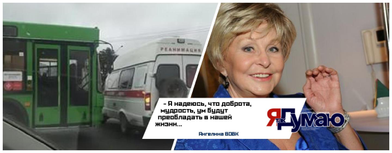 Мертвые равнодушием. Умирающую женщину три часа катали в автобусе