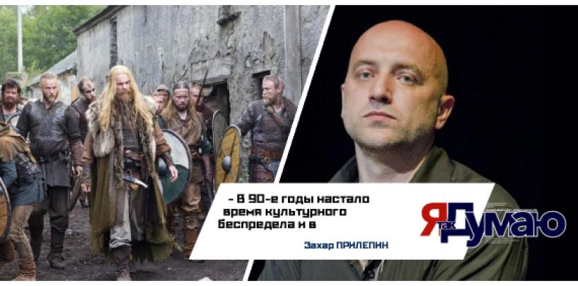 «Викинг» победил всех. В России научились делать кассовое кино?