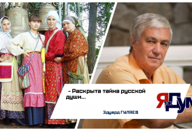 Староверие — как основа русской традиции