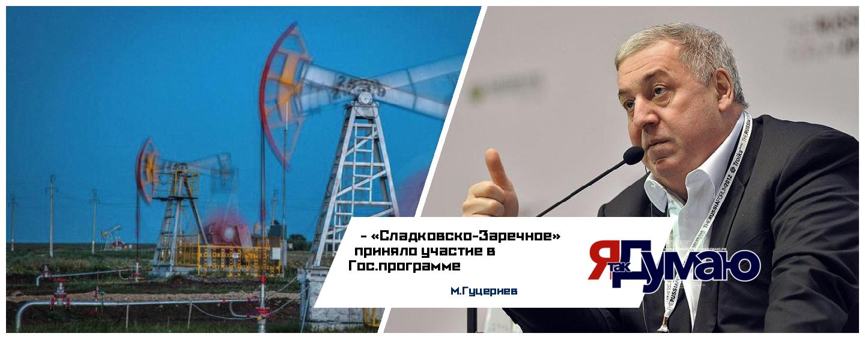 Более 2 млн. рублей было выделено компанией «Сладковско-Заречное» на социальные проекты с начала года