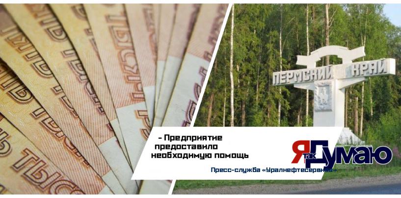 УНС направил в этом году на реализацию социальных проектов свыше 3 млн. рублей