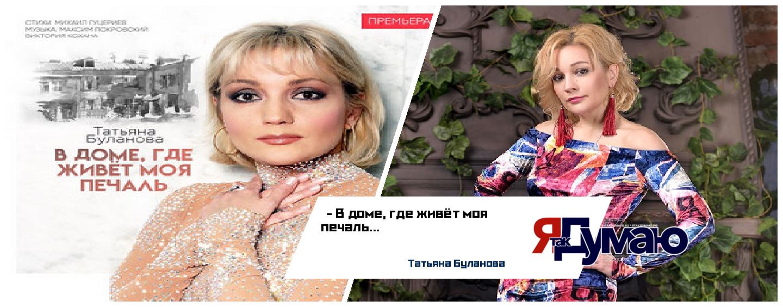 Новую песню анонсировали Михаил Гуцериев и Татьяна Буланова