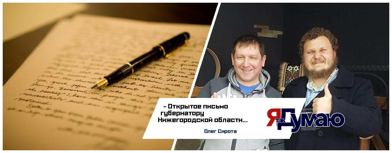 Сыродел Олег Сирота публично поддержал начинающих нижегородских фермеров
