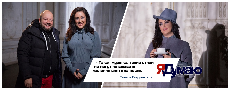 Новый клип Тамары Гвердцители появился на музыкальных каналах