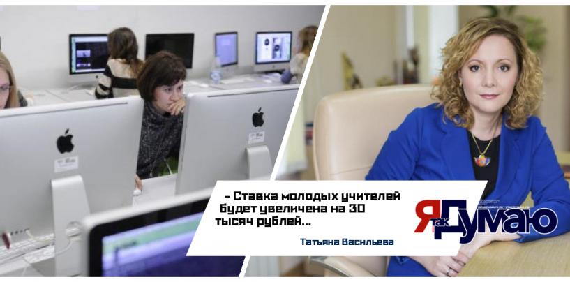 Учителя информатики в Москве сразу после окончания вузов сразу могут получать от 110 тысяч рублей