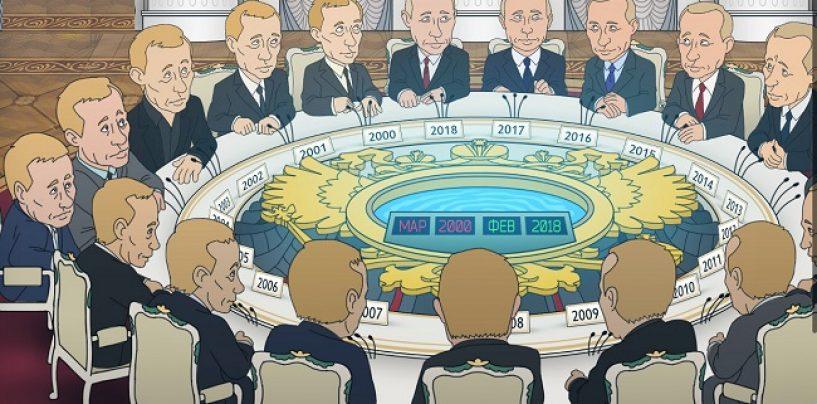 Необычный мультфильм «Путин18плюс» был снят студией «ХайпКвадрат»