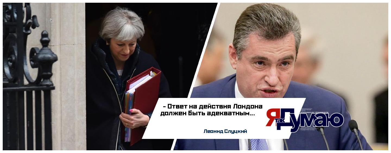 Леонид Слуцкий призывает не сворачивать гуманитарные контакты с Великобританией