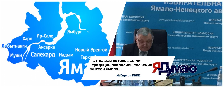 45 процентов избирателей Ямала уже явились в участки в полудню
