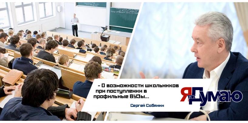 Исаак Калина принял участие в заседании президиума столичного Правительства