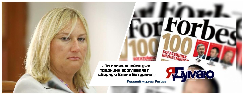 Русский Forbes:  женщины становятся богаче