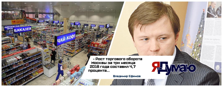 В Москве увеличилась посещаемость точек торговли, продажа авто и жилья