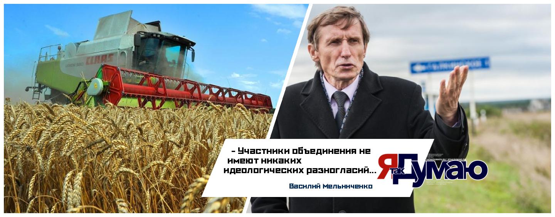 Василий Мельниченко: у объединения аграрных партий на базе «Партии Дела» большие перспективы
