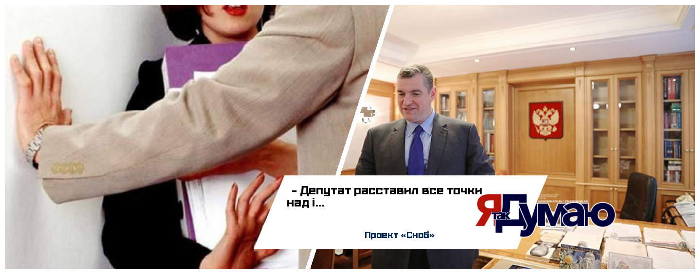 Леонид Слуцкий убежден, что у скандала с харассментом есть режиссер