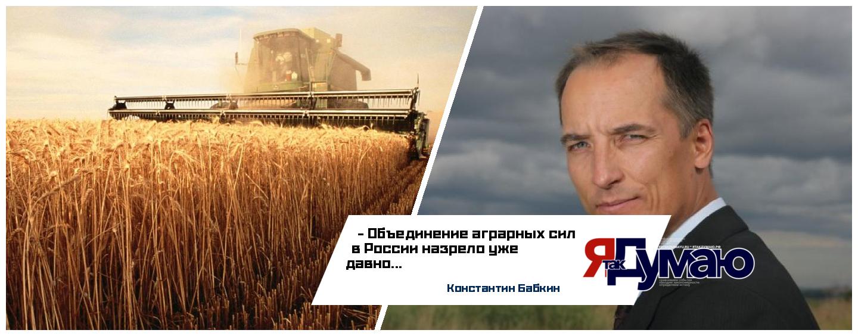 Константин Бабкин прокомментировал процесс по объединению аграрных сил РФ